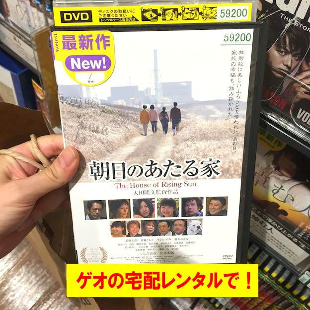 asahi20_edited-1-f0023.jpg