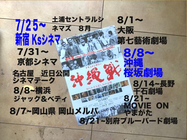 okinaw_edited-1.jpg