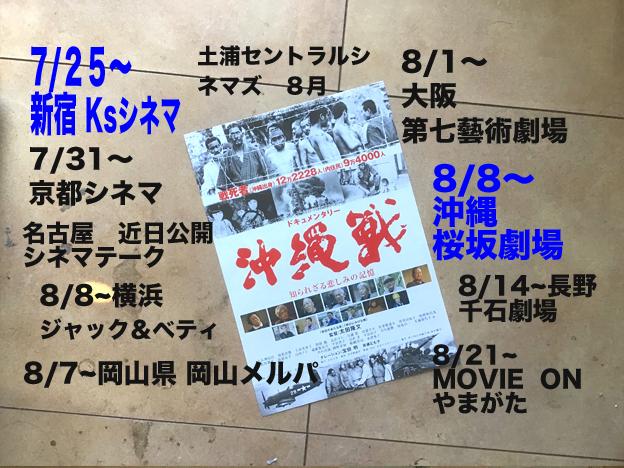 okinaw_edited-2.jpg
